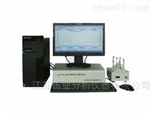 WY-WC-2000微机盐含量测定仪