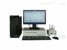 WY-WC-2000微機鹽含量測定儀