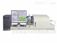 WY-CLS-5型微机库仑测硫仪