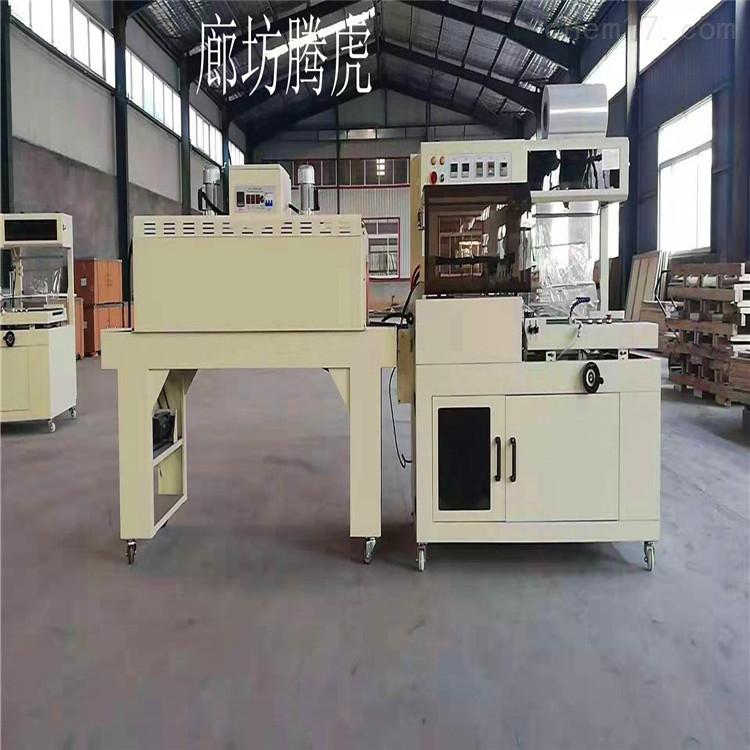 厂家直销L型热收缩膜包装机