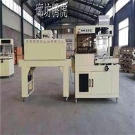 th001*L型熱收縮膜包裝機