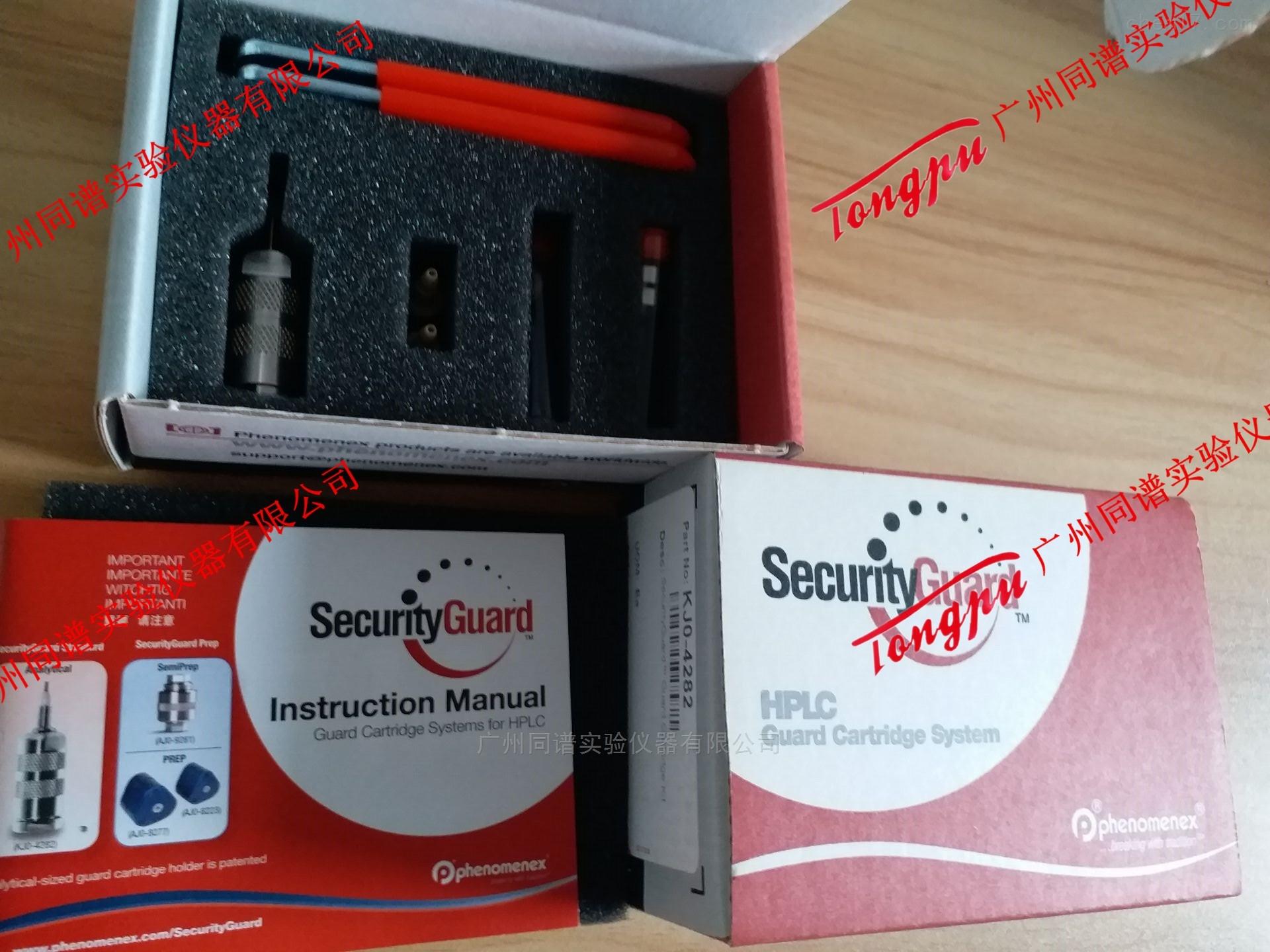 Phenomenex SecurityGuard保护柱套KJ0-4282