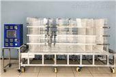 DYS111Ⅱ地下水系统与污染修复模拟设备,水文地质