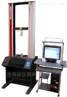 Dynamic Torsion Tester