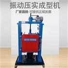 液压表面振动压实仪ZY-4