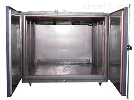 TC-S-2400高低温试验箱