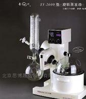 上海亚荣油浴旋转蒸发器SY2000