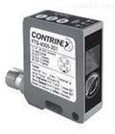 瑞士Contrinex传感器