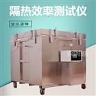 钢结构防火涂料隔热效率及耐火极限测试仪