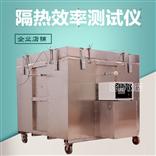 GJL-3型钢结构防火涂料隔热效率及耐火极限测试仪