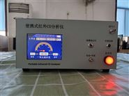 疾控中心選擇LB-3015A紅外一氧化碳分析儀