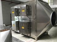 废气处理低温等离子设备
