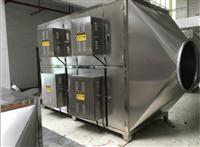 定制废气处理低温等离子设备