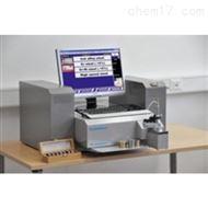 德国Belec IN-SPECT台式直读光谱仪