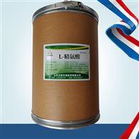 食品级营养补充剂L-精氨酸生产厂家