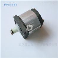 DUPLOMATIC外啮合齿轮泵1P-4.2R/11N
