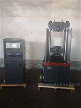WE-100B混凝土数显电液式万能材料试验机