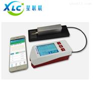 高精度分体式表面粗糙度仪XCKD-160C厂家