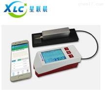 XCKD-160C高精度分体式表面粗糙度仪厂家