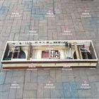 外墙保温系统抗冲击试验装置
