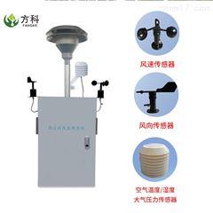 YC-B01β射线颗粒物监测系统售价