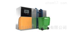 江苏商用餐厨垃圾处理设备定制厂家