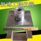 乳化沥青混合料稠度仪