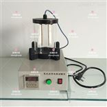 SYD-0653乳化沥青电荷试验仪SYD-0653