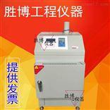 LHRS-6燃烧法沥青含量分析仪LHRS-6