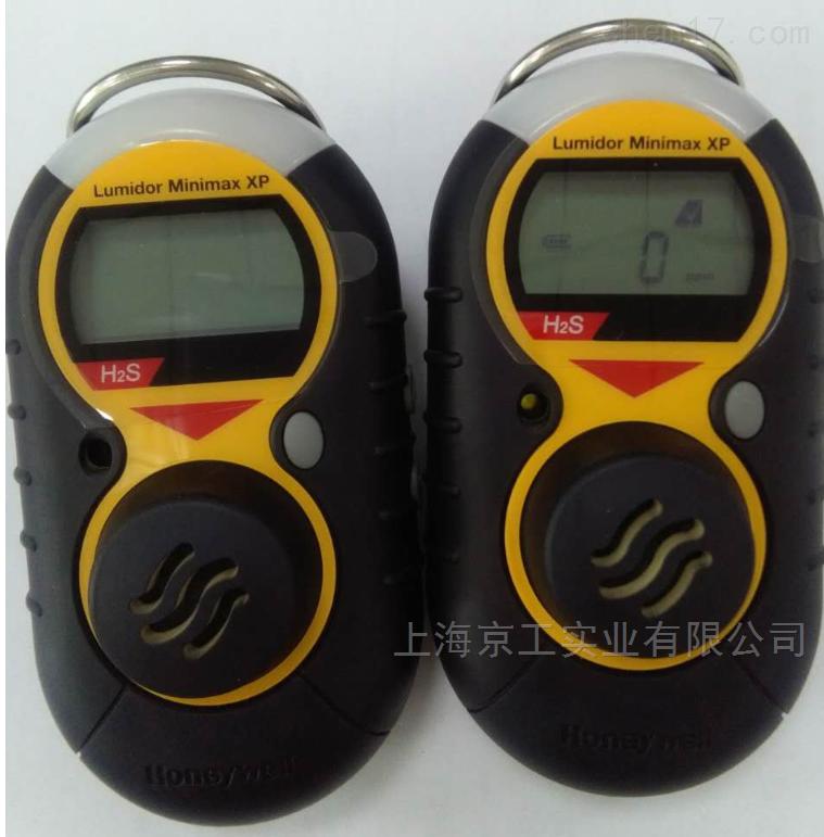 霍尼韦尔 mini max xp单一气体检测仪