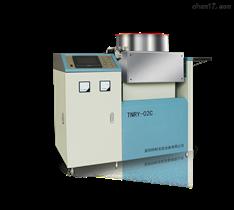 X荧光分析自动熔样机