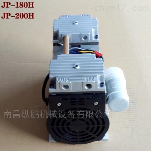 现货无油活塞式真空泵JP-180V