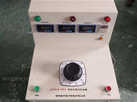 HTSLQ全自動長時間 大電流發生器可定製