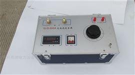 SLQ500A大電流發生器生產廠家