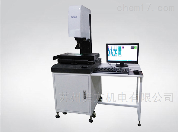 JVB300C新天JVB300C全自动2.5次元测量仪维修