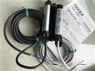 日本TAKEX竹中超声波传感器
