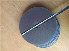 80目120目光谱磨样机专用砂纸350