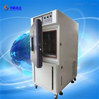 YHZD电池包测试高低温试验箱 电池防爆实验箱
