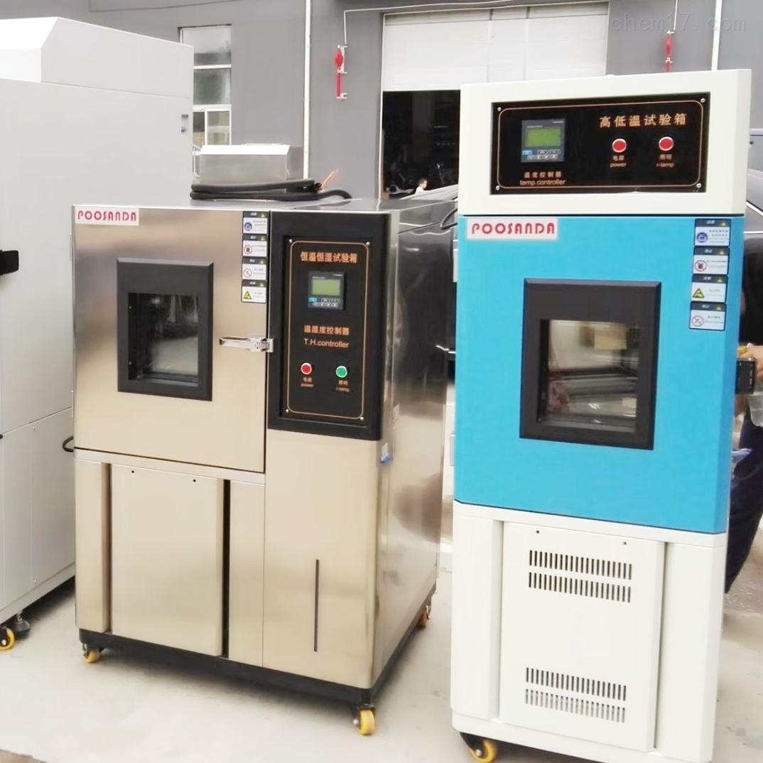 GDW-120S小型高低温箱品牌