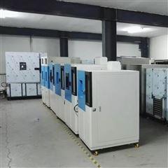 可程式高低温湿热测试机厂家