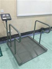 WFL-700D医院300公斤轮椅电子秤价格