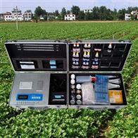 土壤肥料养分测定仪SFY-1
