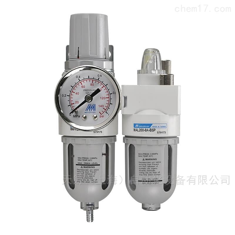 中国台湾金器Mindman调压过滤MACP200油水分离器