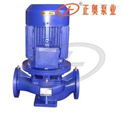正奥ISG65-250型铸铁立式离心泵 立式清水泵