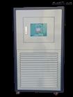 GDZT-50-200-40高低溫循環裝置-40-200℃(國產)
