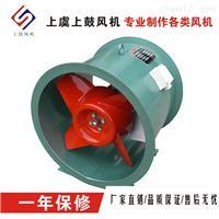 GXF-3.5GXF-3.5混斜流风机