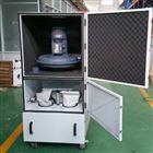 设备配套柜式集尘机