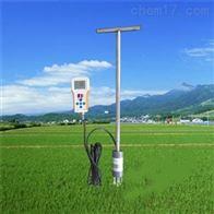 土壤墒情速测仪SYK-S1