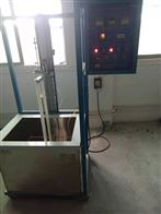 欧盟EN ISO 8442-2全封闭型盐水浸泡试验箱
