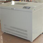 大容量振荡培养箱(全温度)